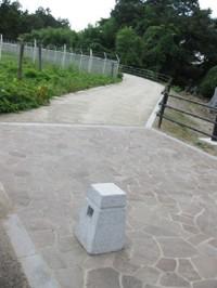 20090911_1345_3