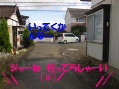 20091011_1464