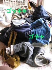 20091120_1554