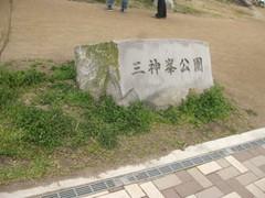 20100426_2160