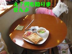 20100530_2251