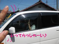 20100721_2462