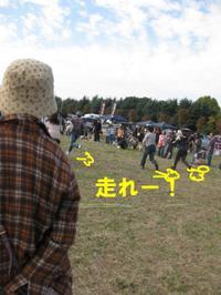 20101107_2913_2