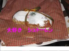 20101224_3112_2