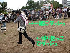 20111113_3470