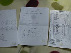 Img_0259