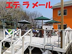 Img_15251