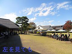 Img_2394