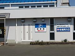 Img_4366