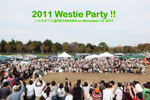 2011_syugo2